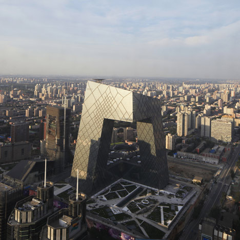 Architecture: The CCTV Building, Beijing